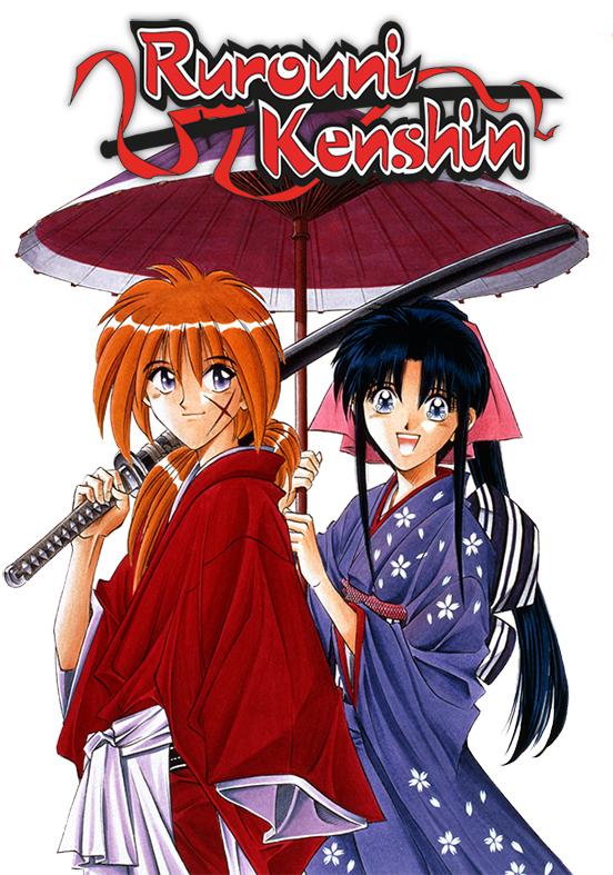 Poster de Kenshin Himura ao lado de Kaoru Kamiya